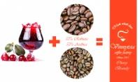 Кава зернова ароматизована Вінницька Фабрика Кави Черрі Бренді 1кг.
