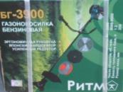 бензокоса Ритм3900