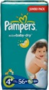 Pampers Active Baby 4+ (9-16кг) 56 шт