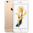 Apple iPhone 6s Plus 16GB Gold Офіційна гарантія