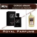 Giorgio Armani «Acqua di Gio Profumo» / Армани Аква Ди Джио Профумо 200мл. Духи!