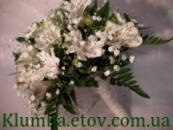 Свадебный букет №1
