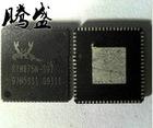 RTM875N-397
