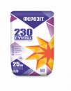 Ферозіт 230 суміші для кладки