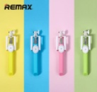 Монопод REMAX Selfie Stick RP-P3 bluetooth