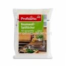 DM Profissimo Baumwoll-Spultucher. Хлопковые полотенца для посуды 2 шт. 35 см х 35 см