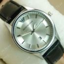 Armani Silver/Silver