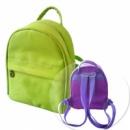 Рюкзак молодежный, детский