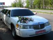ПРОКАТ ЛИМУЗИНА LINCOLN TOWN CAR в Харькове
