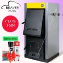 Твердотопливный котел Beaver Nova 20 кВт
