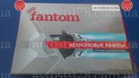 Лампы ксенон H3 Fantom 5000K