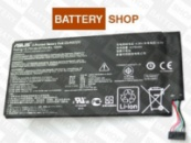 Аккумулятор для планшета Asus MeMo Pad ME172V K004, ME371MG, батарея C11-ME172V