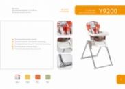 Y9200 Goodbaby детский стульчики для кормления