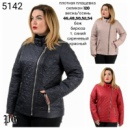Куртка весна-осень, 46-54