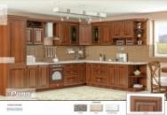 Стандартные кухни