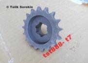 Звезда передняя ЯВА/JAWA 350, 250, 360, Старушка Made in Чехия