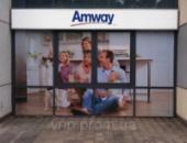 Поклейка оракала на фасад магазина AMWAY в Днепропетровске