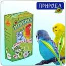 Природа Мелок д/попугаев зелёное яблоко