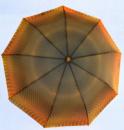 Зонт складной Max Comfort полуавтомат Оранжево-серый (MR-431-1)