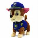 Интерактивная игрушка Солнышко «Щенячий патруль» Гонщик (К2545)