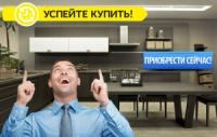 웃Установка Кухонной Вытяжки   $Купить Установить ☺Цена Кухонная Вентиляция ⚡Техника