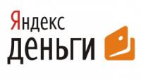 Обналичим Яндекс деньги