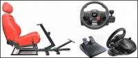 Гоночный авто симулятор для дома и бизнеса