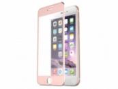 Защитное стекло 4D для iPhone 6/6s Rose Gold