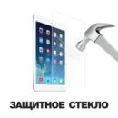 Защитное стекло для Apple iPAD 2 (10.0«)