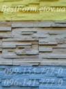 Форма силиконовая для гипсового камня 006