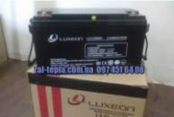 Аккумуляторная батарея Luxeon LX 12-65MG(мг)