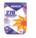 Штукатурка цементно-вапняна теплоізоляційна Ферозіт 270
