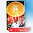 Колонка газовая Искра JSD 20 (Апельсин)