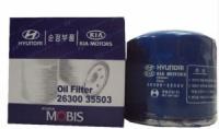 Фильтр масляный Киа РИО 2012 Hyundai/Kia (2630 035503)