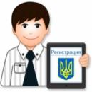 Восстановление утерянных уставных и регистрационных документов.