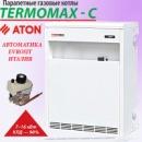 Котел газовый парапетный «TERMOMAX-C» 7Е + комплект труб