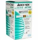 Тест полоски Accu-Chek Active 50 шт.