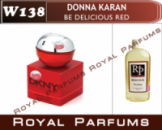 Donna Karan DKNY BE DELICIOUS RED / Донна Каран БИ ДЕЛИШЕС РЭД 200мл. духи!