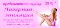 Листовки в Днепропетровске