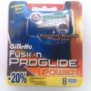 Сменные кассеты для бритья Gillette Fusion Proglide (8шт./уп.)