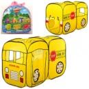 Палатка «Школьный автобус»