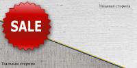 Римский Холст под печать, хлопок+лен 350гр/м2, 1,07м*18м