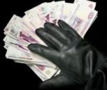 Мошенничество в сфере kpедитования. Деньги напрокат», «Быстрые деньги», «Кредит без залога».