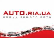 База E-MAIL адресов владельцев аккаунтов интернет-магазина avtoria.ua 2018 (45957 шт.)