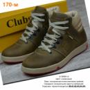 Зимние ботинки мужские кожаные 40-45