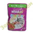 Whiskas 85 гр для котят с ягненком