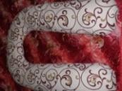 Наволочки на подушки для беременных и кормления