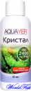 AQUAYER Кристалл 60мл