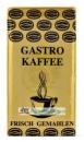 Кофе в зернах ALVORADA GASTRO