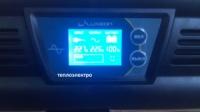 ИБП (UPS) Luxeon UPS-500ZD бесперебойник «Тепло-электро»